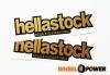 Hellastock - 15 cm