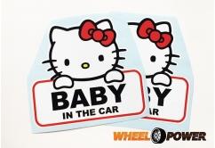 Dziecko w samochodzie - 10 cm