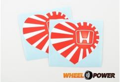 Honda Love - 8 cm