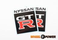 Nyssan GTR - 12 cm
