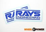 RAYS Engineering - 12 cm